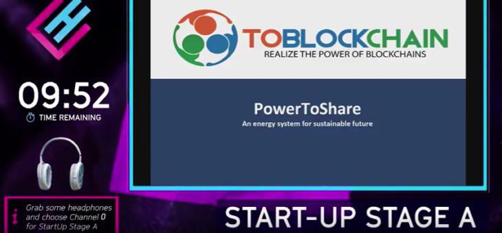 PowerToShare energy blockchain pitch at EventHorizon 2018